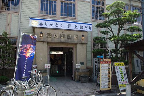 Gujyouhatiman1_2