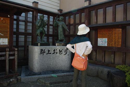 Gujyouhatiman5